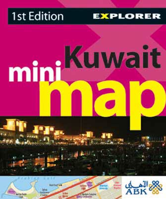 Mini Map Kuwait, 1st Ed.