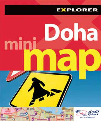 Mini Map Doha, 1st Ed.