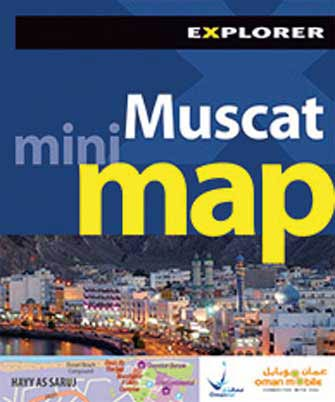 Mini Map Muscat, 2nd Ed.